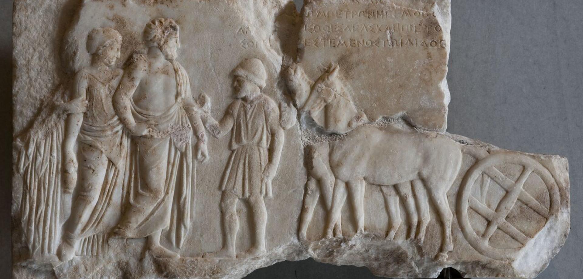 Ένας Κόσμος Συναισθημάτων: Αρχαία Ελλάδα, 700 π.Χ. – 200 μ.Χ.