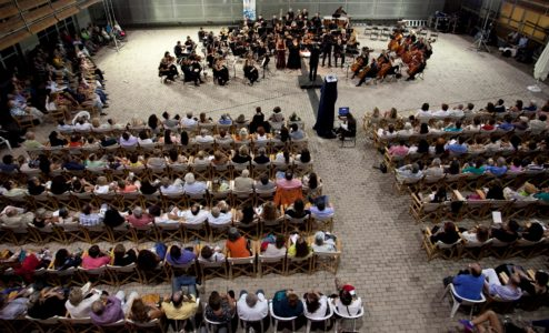 Kαλοκαιρινή συναυλία της Συμφωνικής Ορχήστρας του Δήμου Αθηναίων