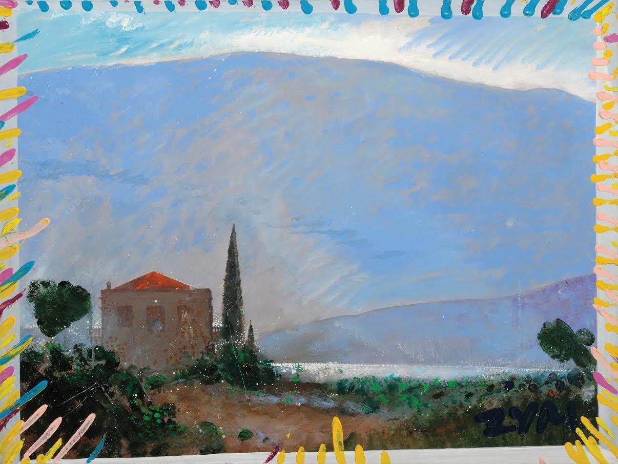 «INSPIRATION CHIOS-Με έμπνευση τη Χίο»-Έκθεση ζωγραφικής στο Μουσείο Μαστίχας Χίου