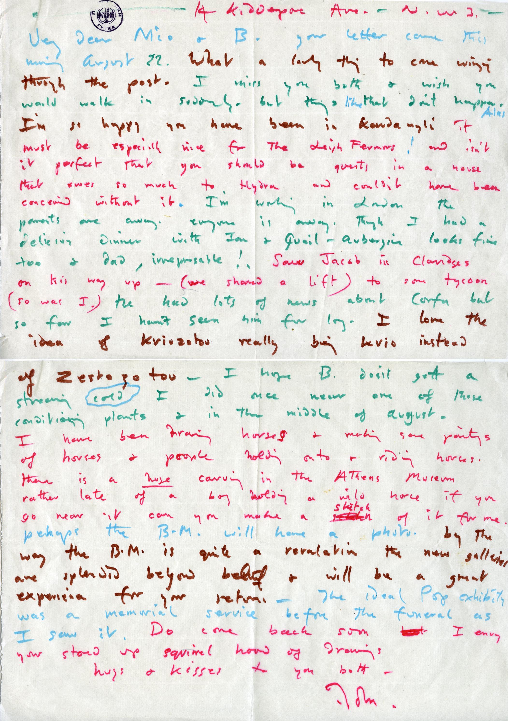 Επιστολή του John Craxton από Λονδίνο στους Γκίκα, που φιλοξενούνται στο σπίτι Των Leigh Fermor στην Καρδαμύλη, μέσα δεκαετίας '60 Μουσείο Μπενάκη – Πινακοθήκη Γκίκα, Αρχείο Εγγράφων