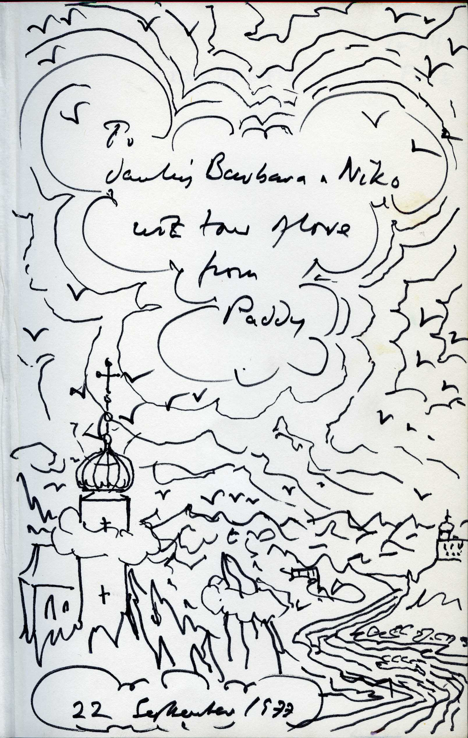 Εξώφυλλο από τον John Craxton, στο οποίο εικονίζεται ο ίδιος, Αφιέρωση του Patrick Leigh Fermor στην Barbara και τον Νίκο Γκίκα στο βιβλίο του A Time of Gifts, 22 Σεπτεμβρίου 1977 Μουσείο Μπενάκη — Πινακοθήκη Γκίκα, Βιβλιοθήκη, Αθήνα