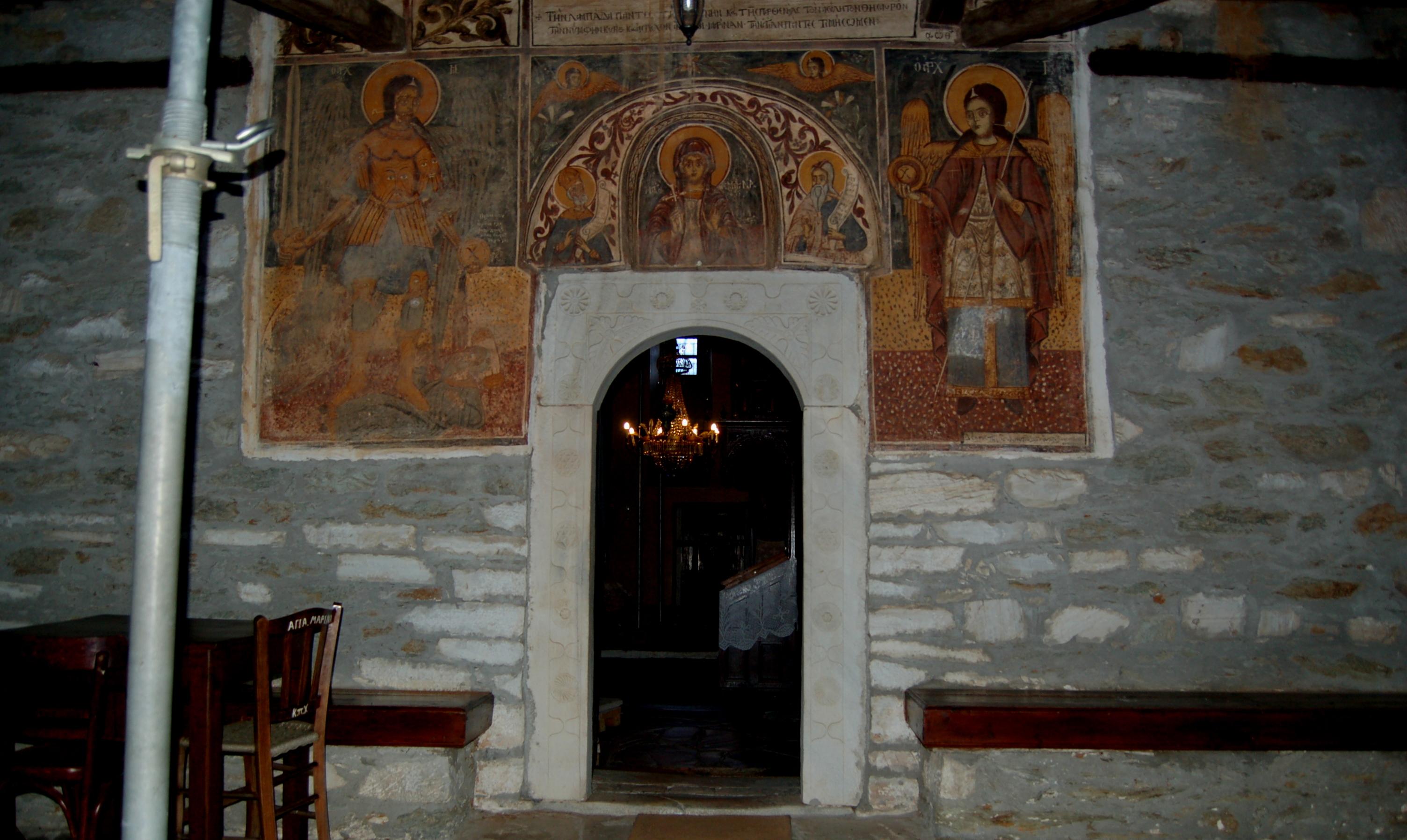 Αγία Μαρίνα-Κισσός