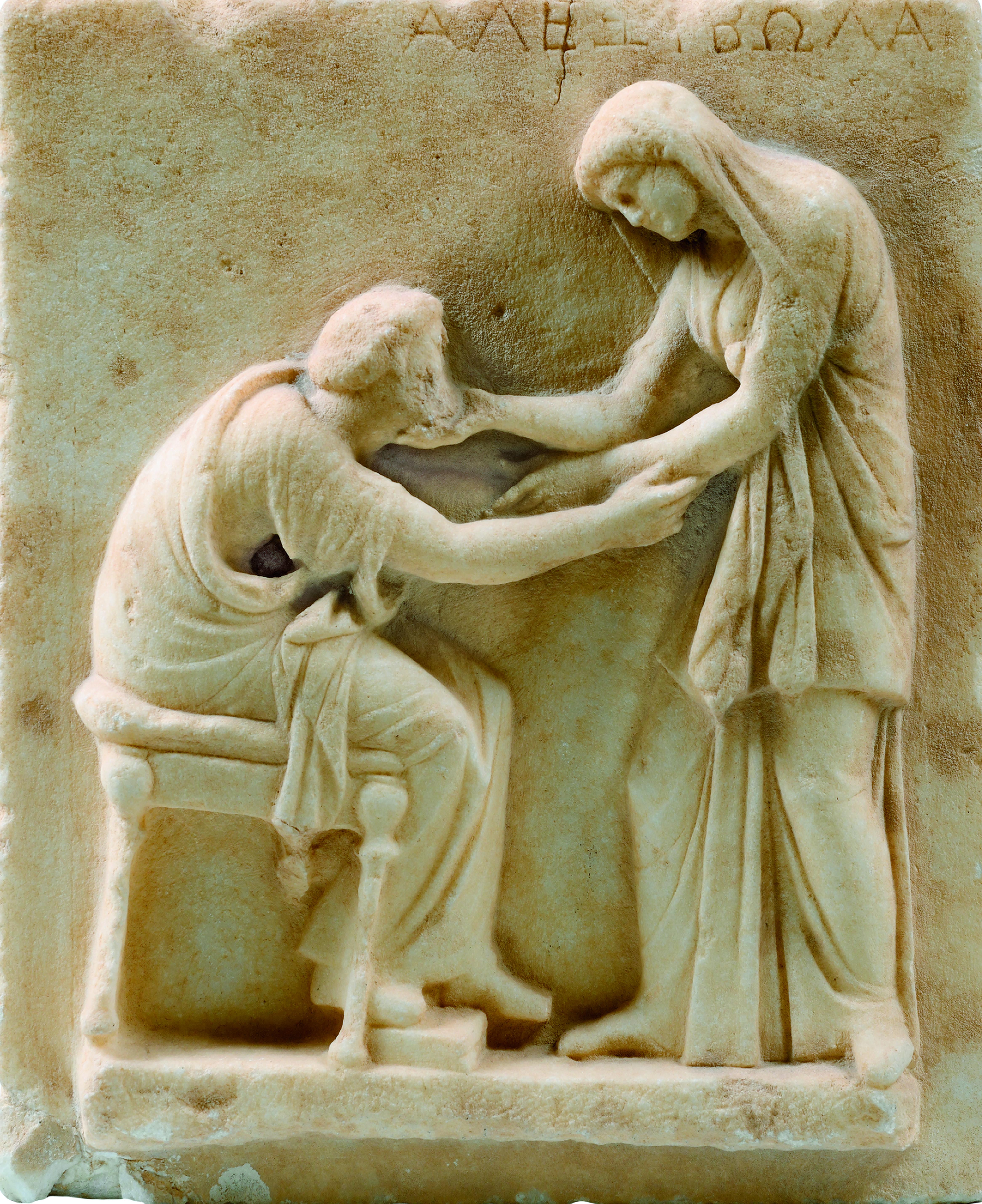 Επιτύμβια στήλη με σκηνή αποχαιρετισμού Αρχές 3ου αι. π.Χ. - Αρχαιολογικό Μουσείο Θήρας