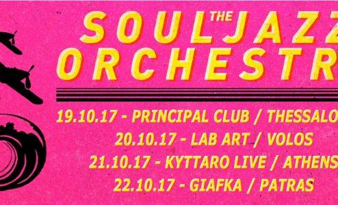 Οι Souljazz Orchestra επιστρέφουν στην Ελλάδα για τέσσερις εμφανίσεις