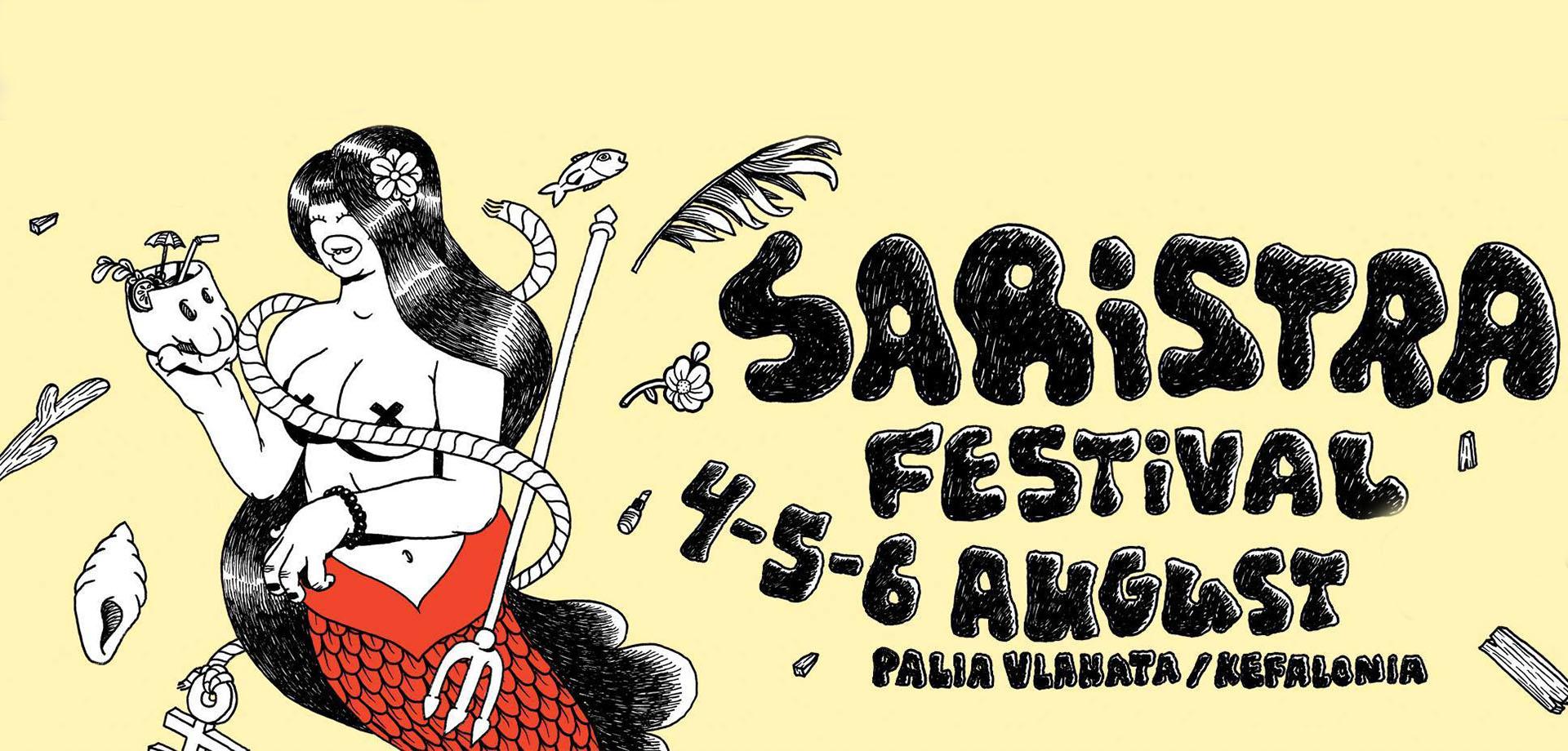 Saristra Festival 2017