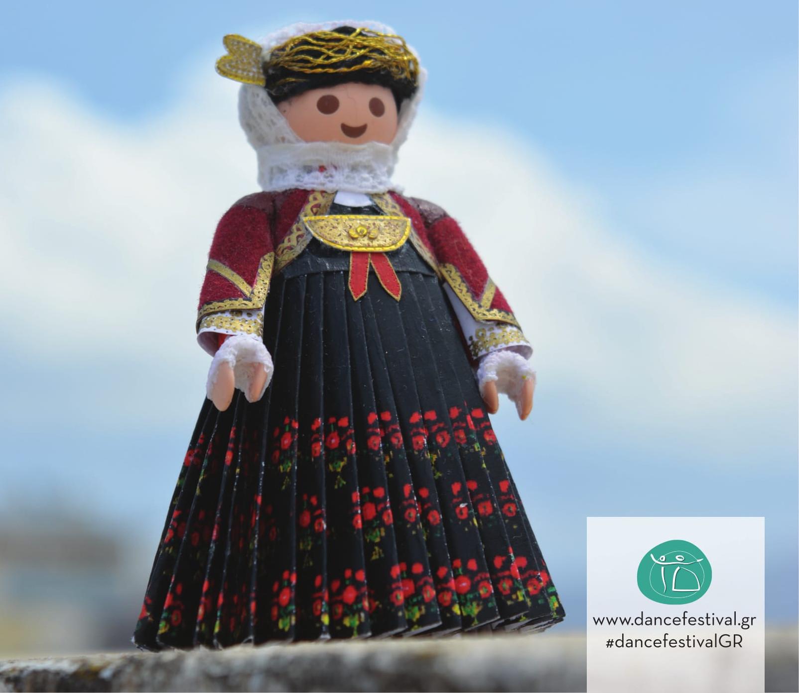 5ο Φεστιβάλ Παραδοσιακών Χορών «Διαμαντής Παλαιολόγος»