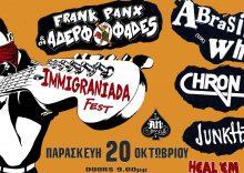Immigraniada Festival 2017