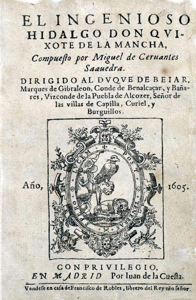 Εξώφυλλο της τέταρτης έκδοσης του Δον Κιχώτη (1605)