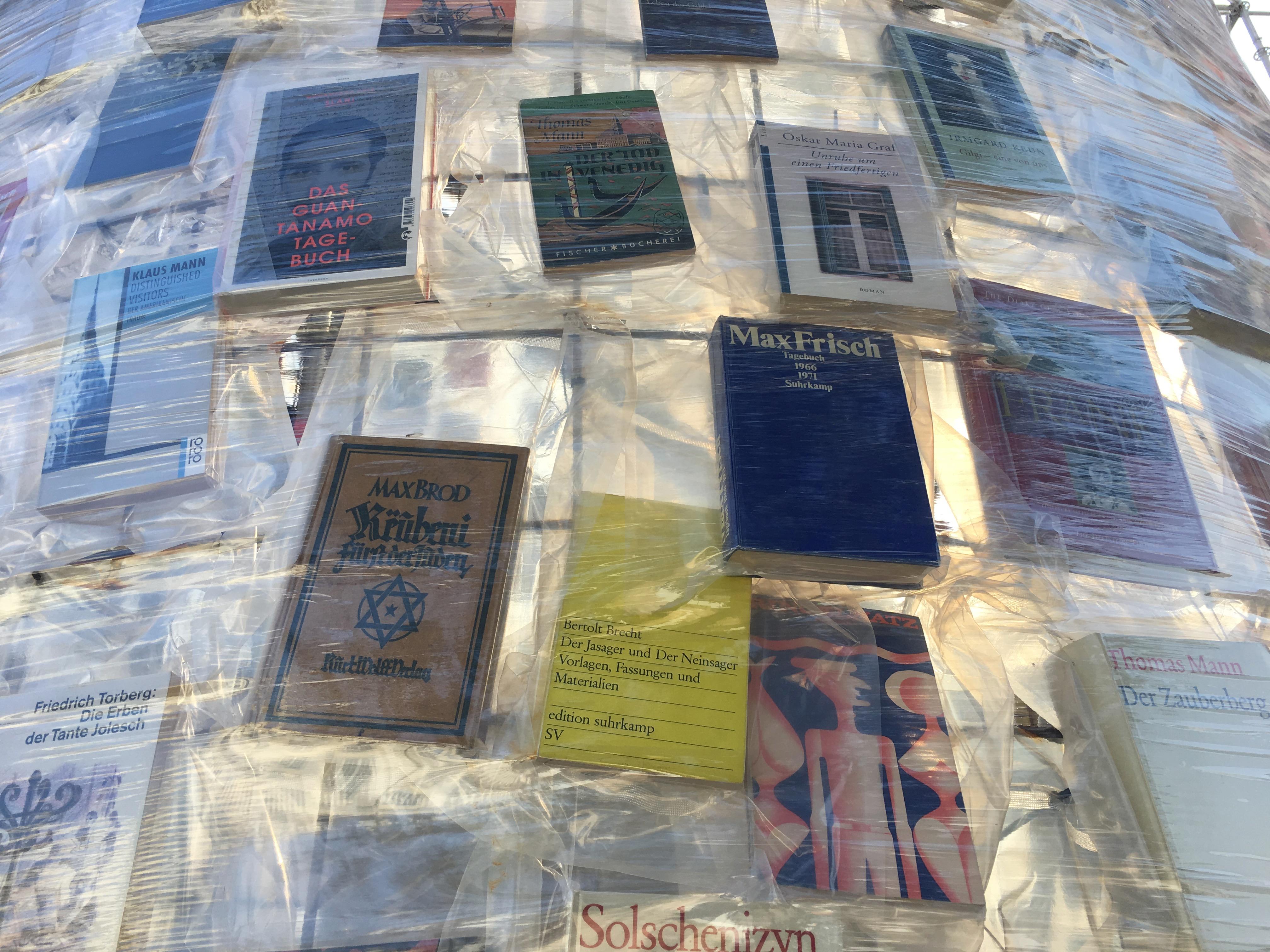 Παρθενώνας των βιβλίων