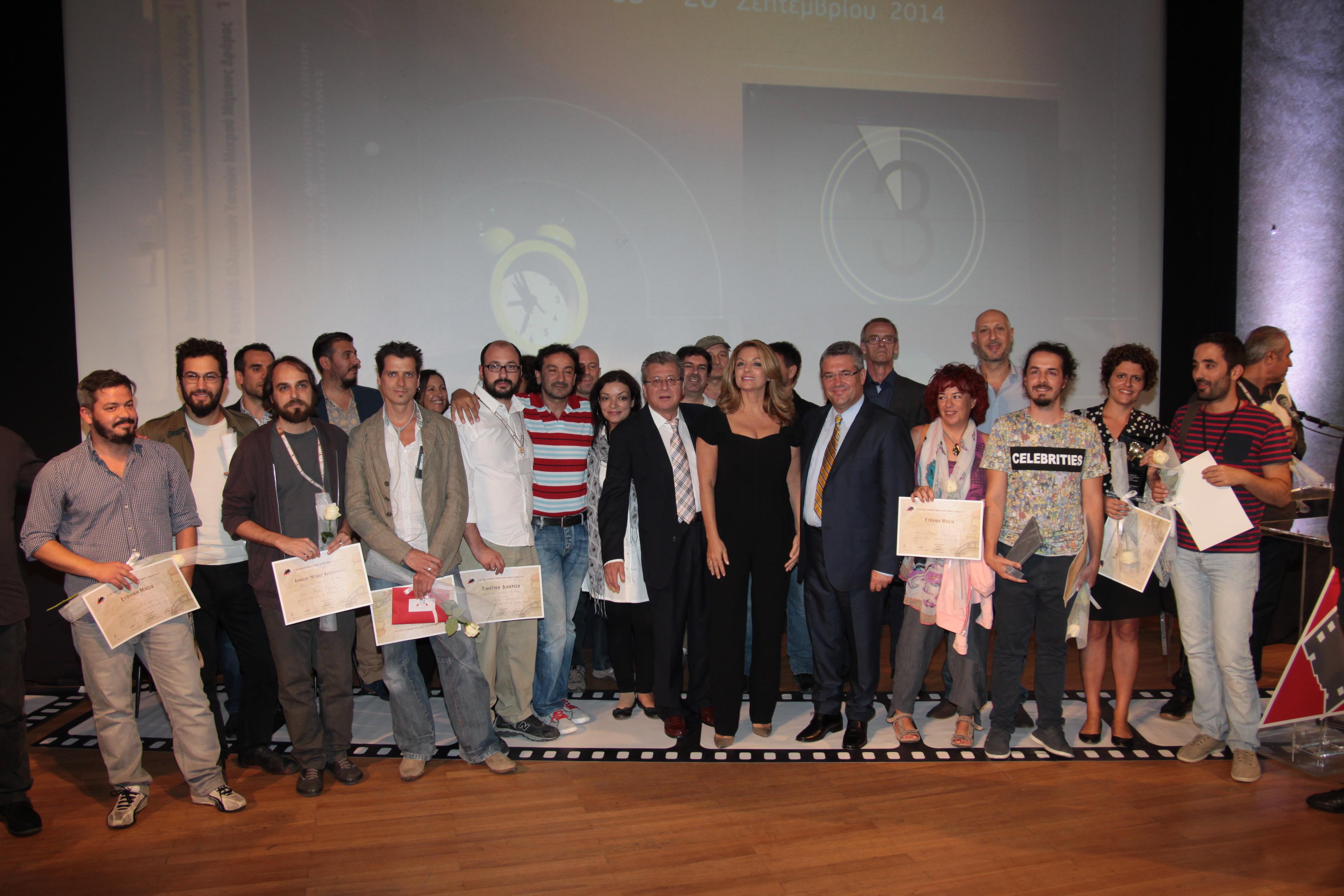 Φεστιβάλ Ταινιών Μικρού Μήκους Δράμας