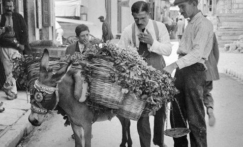 Αθήνα του 1917