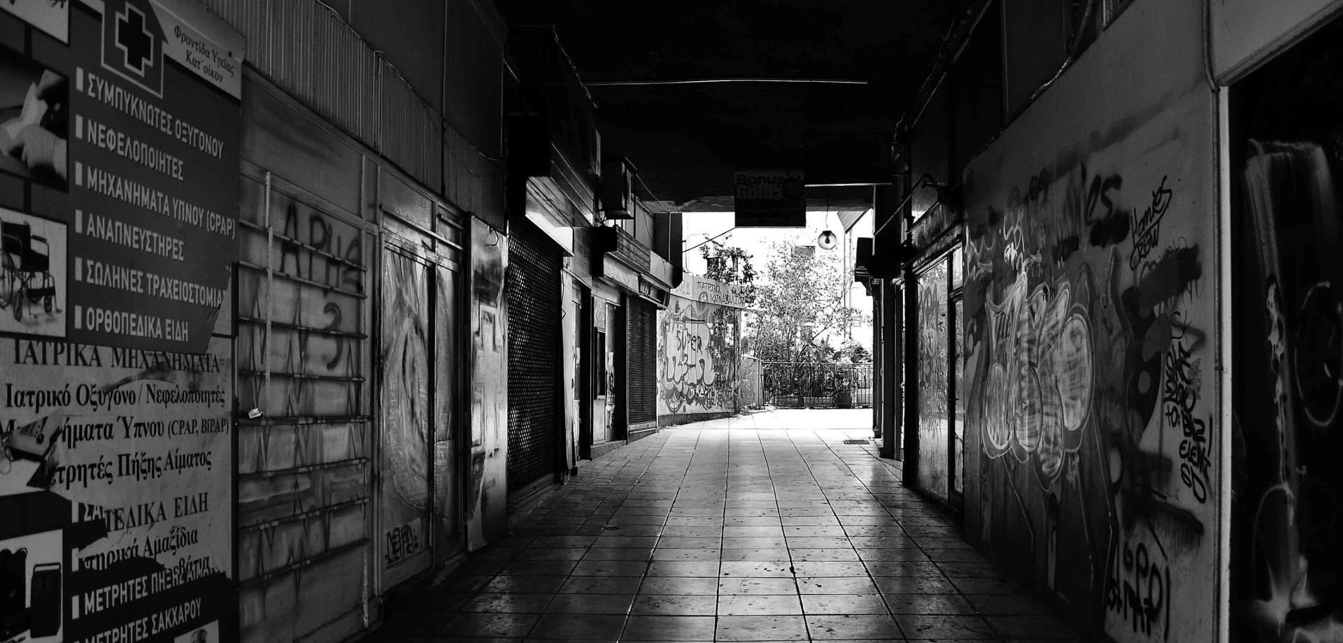 Εγκαίνια έκθεσης Ξενοφώντα Παπαευθυμίου «Αόρατη Πόλη»
