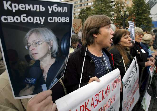 Διαδήλωση μετά τη δολοφονία της Άννας Πολιτκόφσκαγια