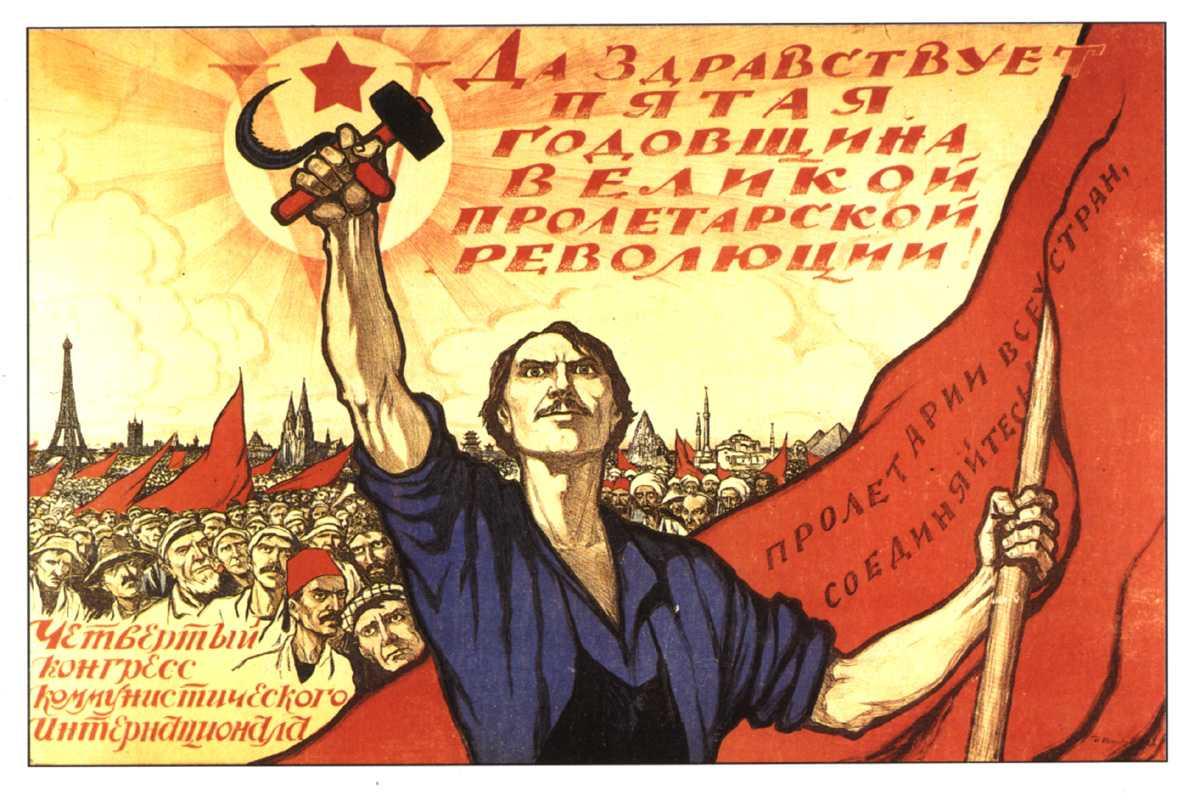Αποτέλεσμα εικόνας για οκτωβριανή επανάσταση