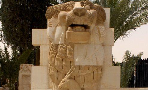 Λιοντάρι της Παλμύρας