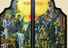 Μουσείο Βυζαντινού Πολιτισμού Θεσσαλονίκης