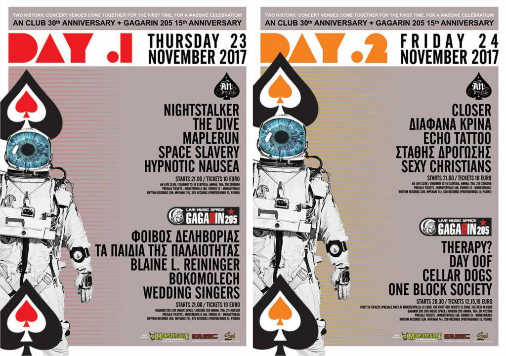 Το πρόγραμμα των πρώτων δύο ημερών (23 & 24/11) του εορταστικού τετραημέρου σε An Club & Gagarin 205