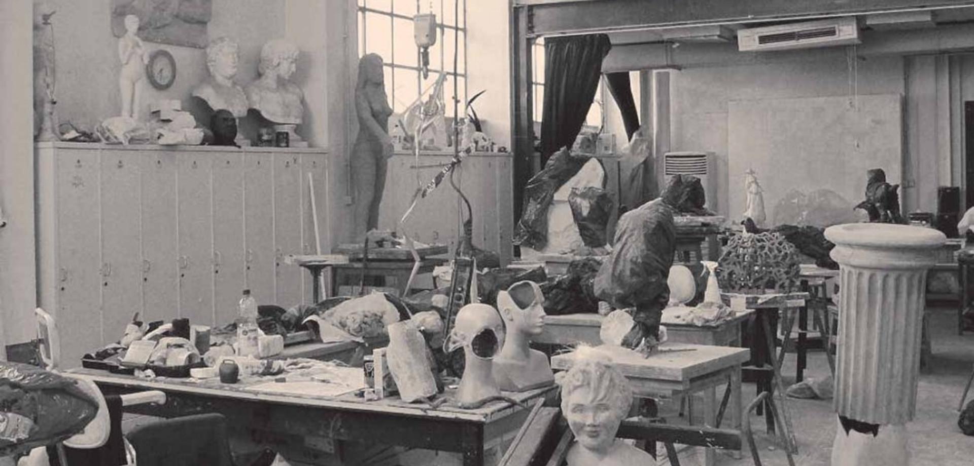 Ανωτάτη Σχολή Καλών Τεχνών