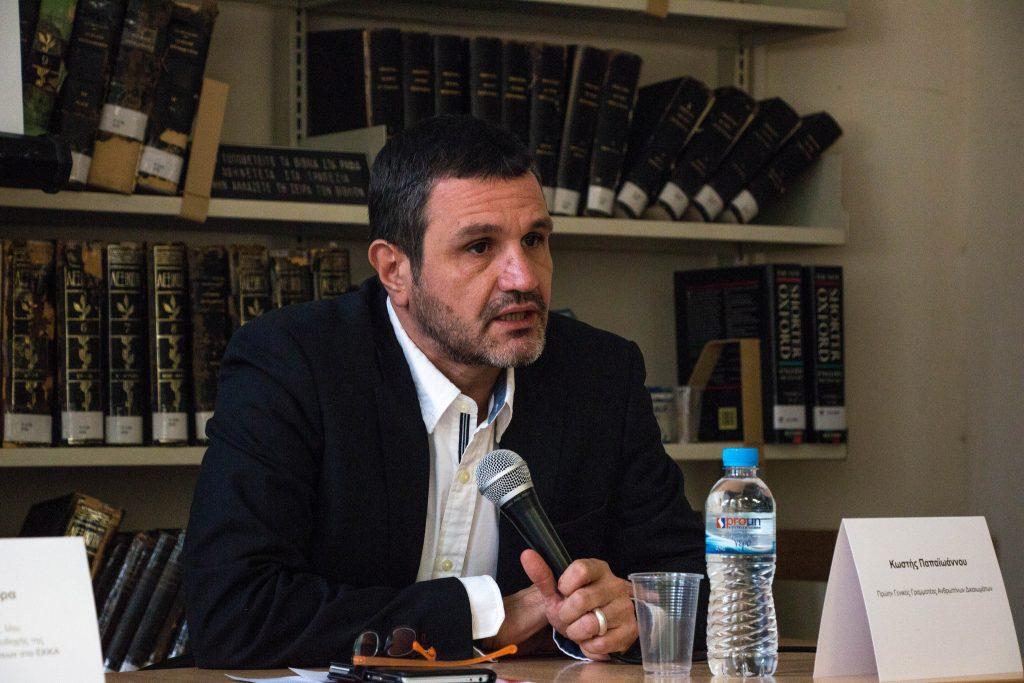 Κωστής Παπαϊωάννου, πρώην Γενικός Γραμματέας Ανθρωπίνων Δικαιωμάτων