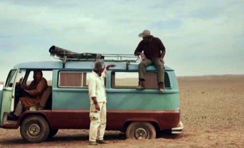 Ημέρες Ιρανικού Κινηματογράφου