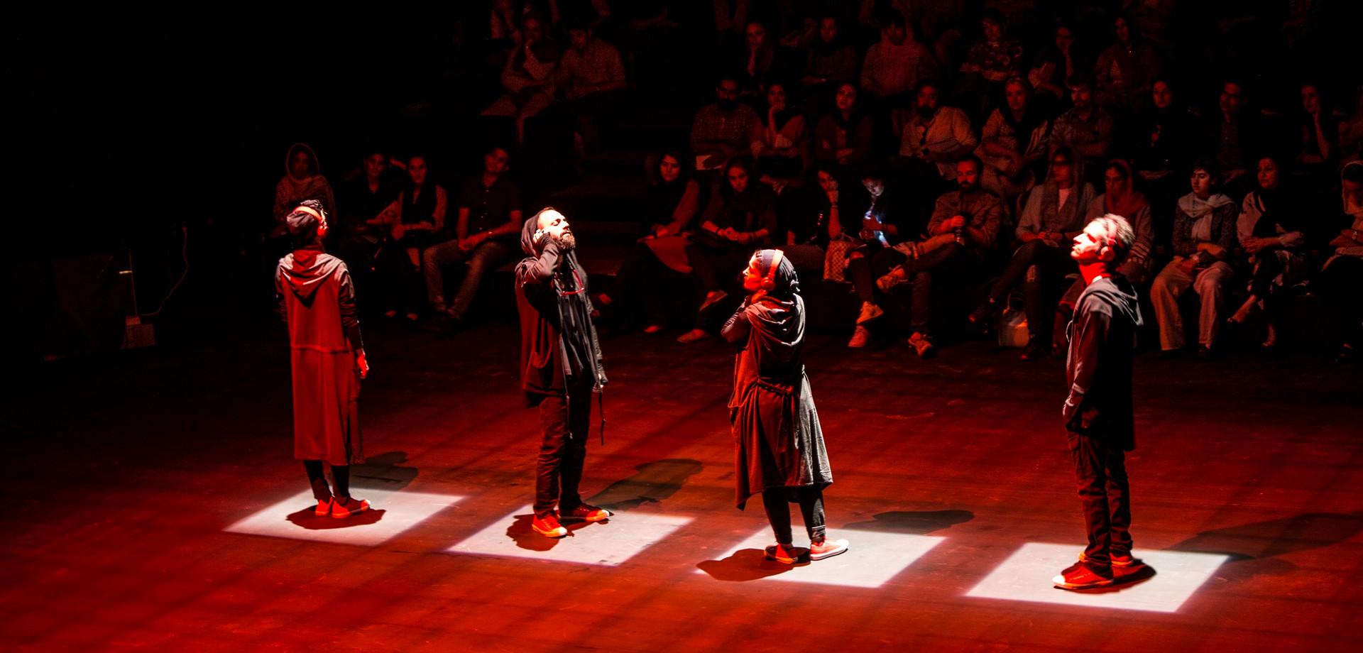 Διεθνές Φεστιβάλ Θεάτρου Fajr