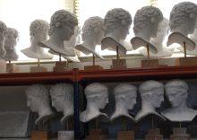 Ταμείο Αρχαιολογικών Πόρων