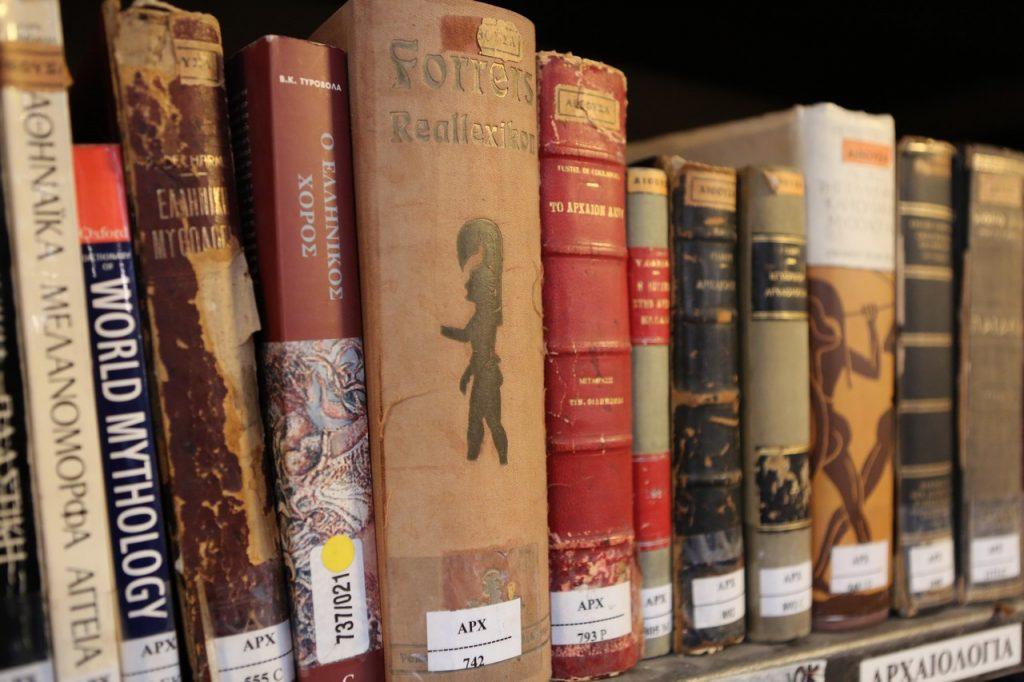Εθνική Βιβλιοθήκη της Ελλάδος, Βαλλιάνειο