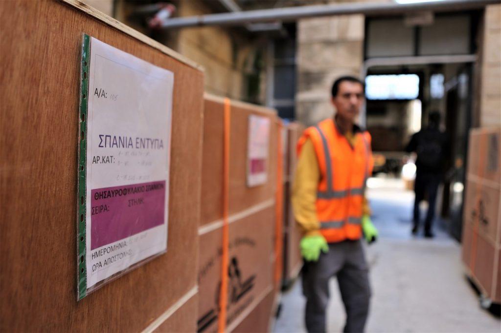 Διαδικασία μετεγκατάστασης της ΕΒΕ, Βαλλιάνειο