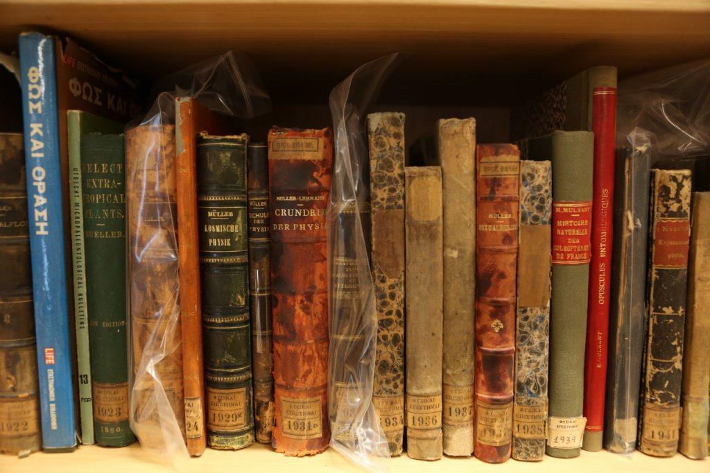 Εθνική Βιβλιοθήκη της Ελλάδος, ΚΠΙΣΝ