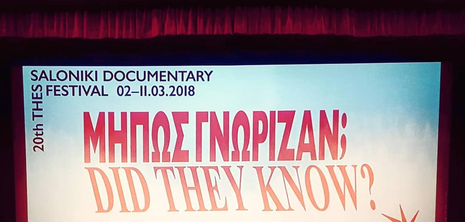20ο Φεστιβάλ Ντοκιμαντέρ Θεσσαλονίκης