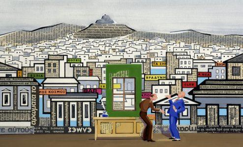 Το αστικό αθηναϊκό τοπίο στην ελληνική επιθεώρηση