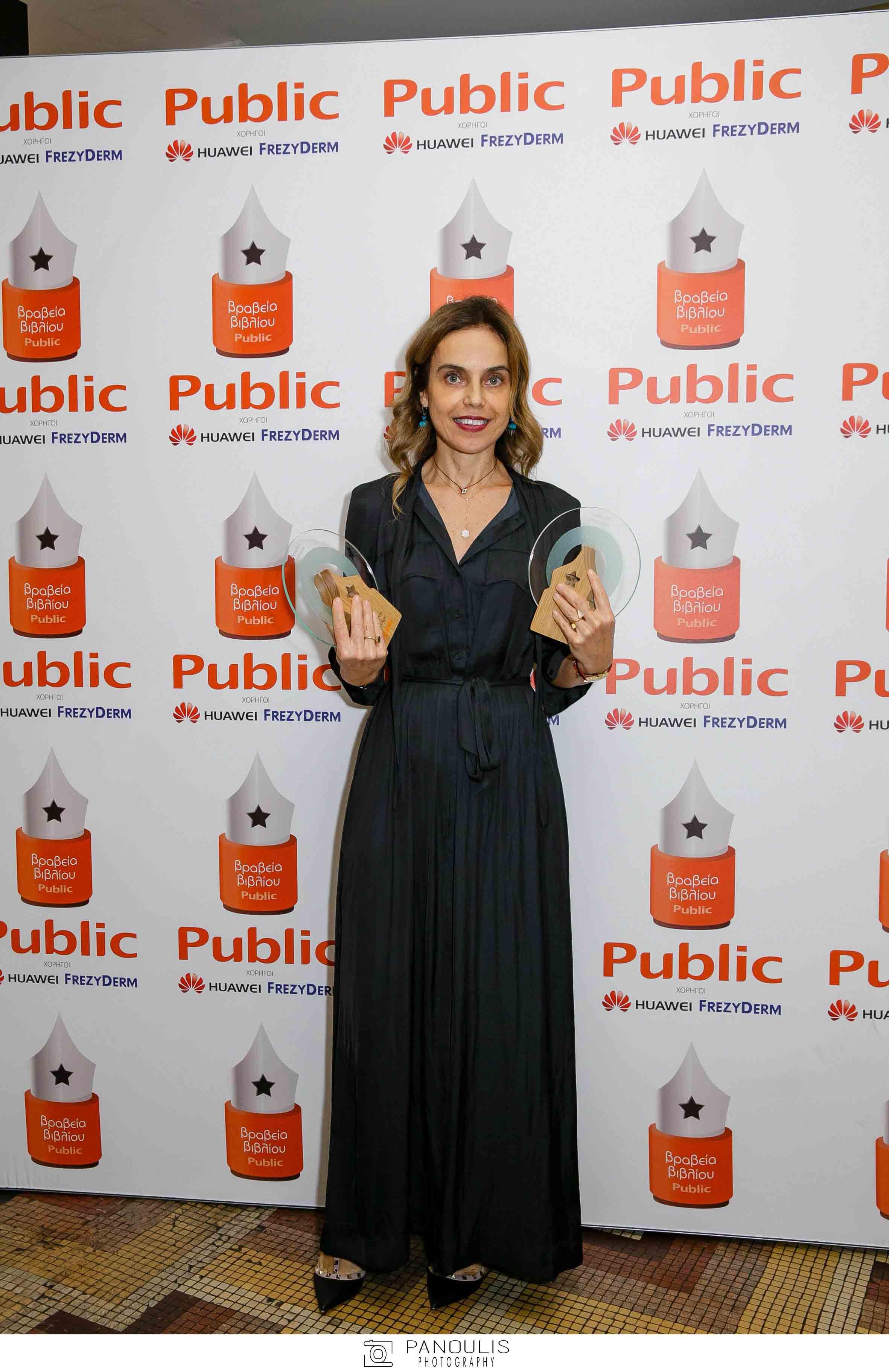 Η Άννα Πατάκη παρέλαβε το βραβείο Εκδοτικό Αποτύπωμα για τις εκδόσεις Πατάκη