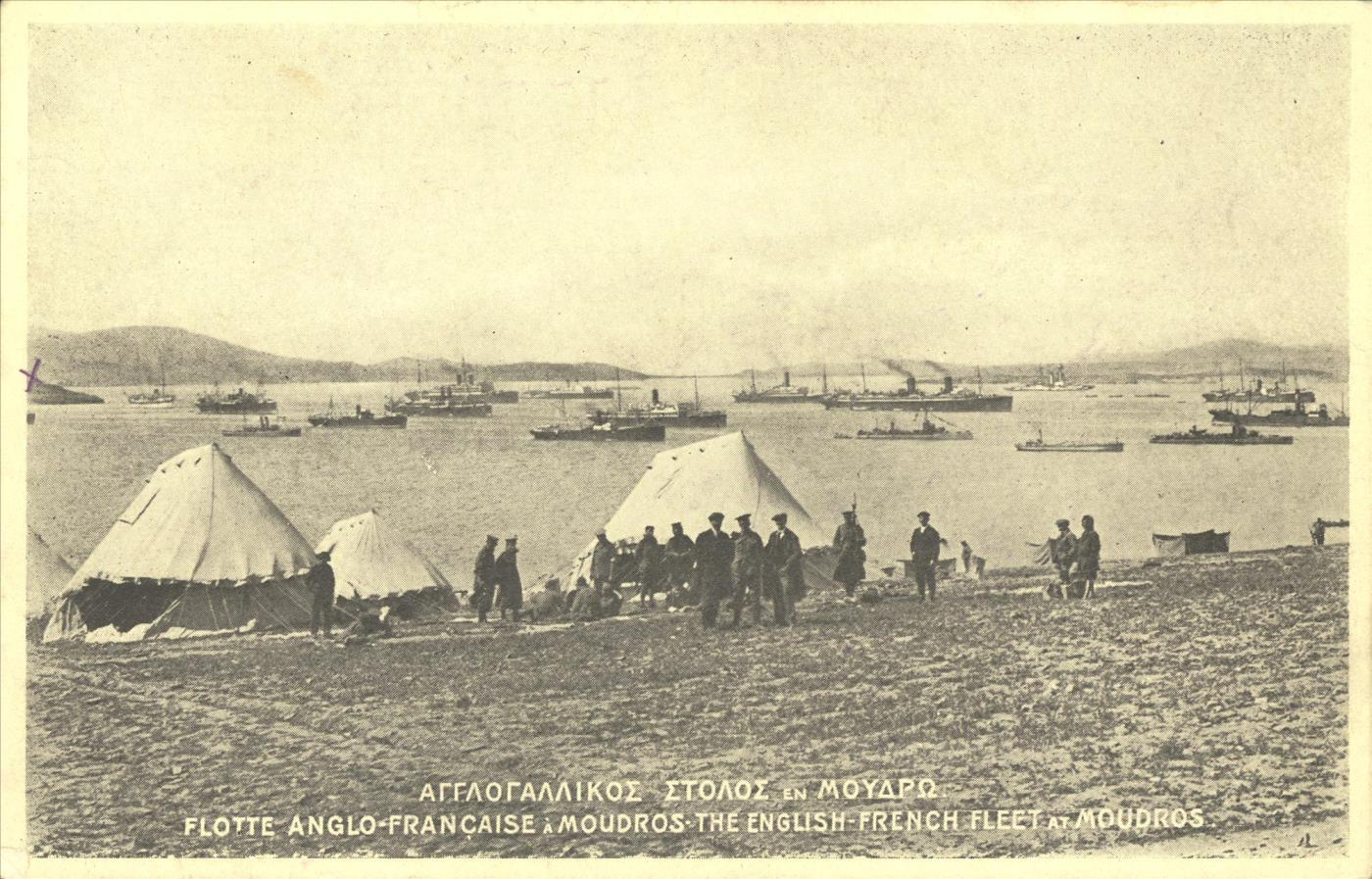 Αγγλογαλλικός στόλος  στον Μούδρο της Λήμνου