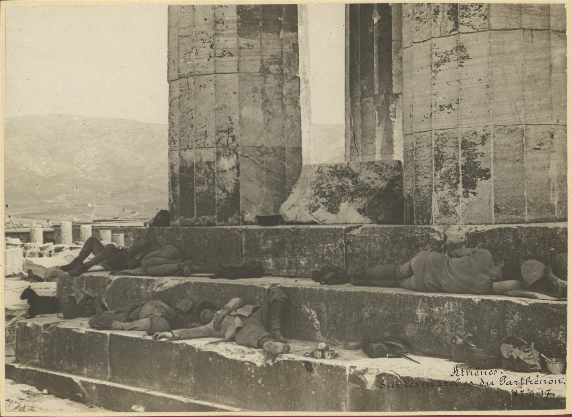 Γάλλοι στρατιώτες στην Ακρόπολη