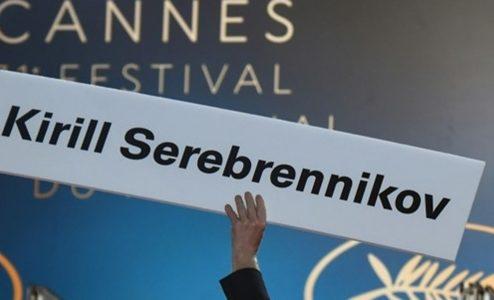 Κίριλ Σερεμπρένικοφ