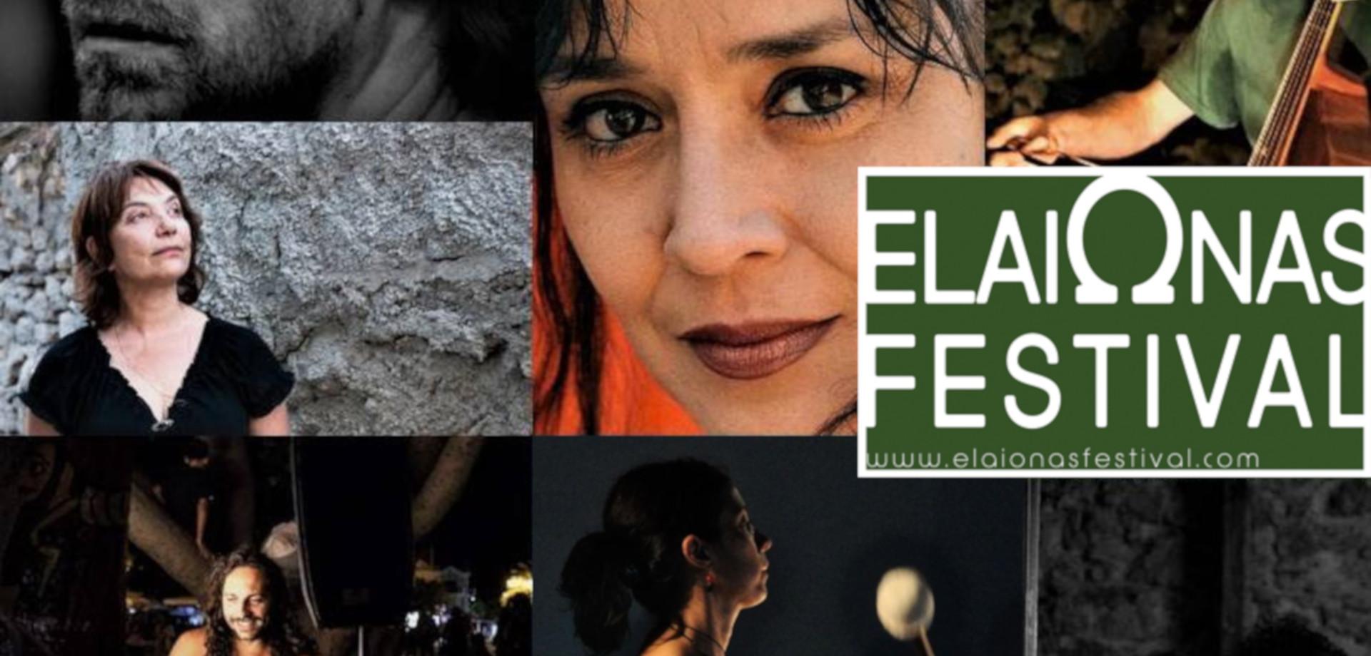 ElaiΩnas Festival