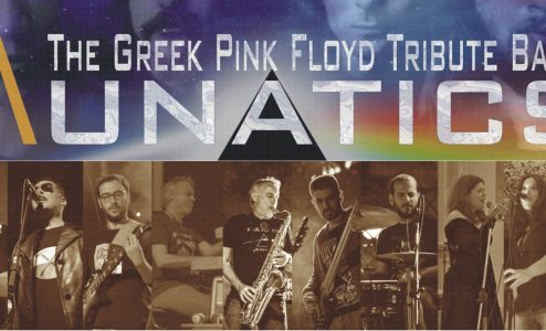 Pink floyd tribute band Λunatics