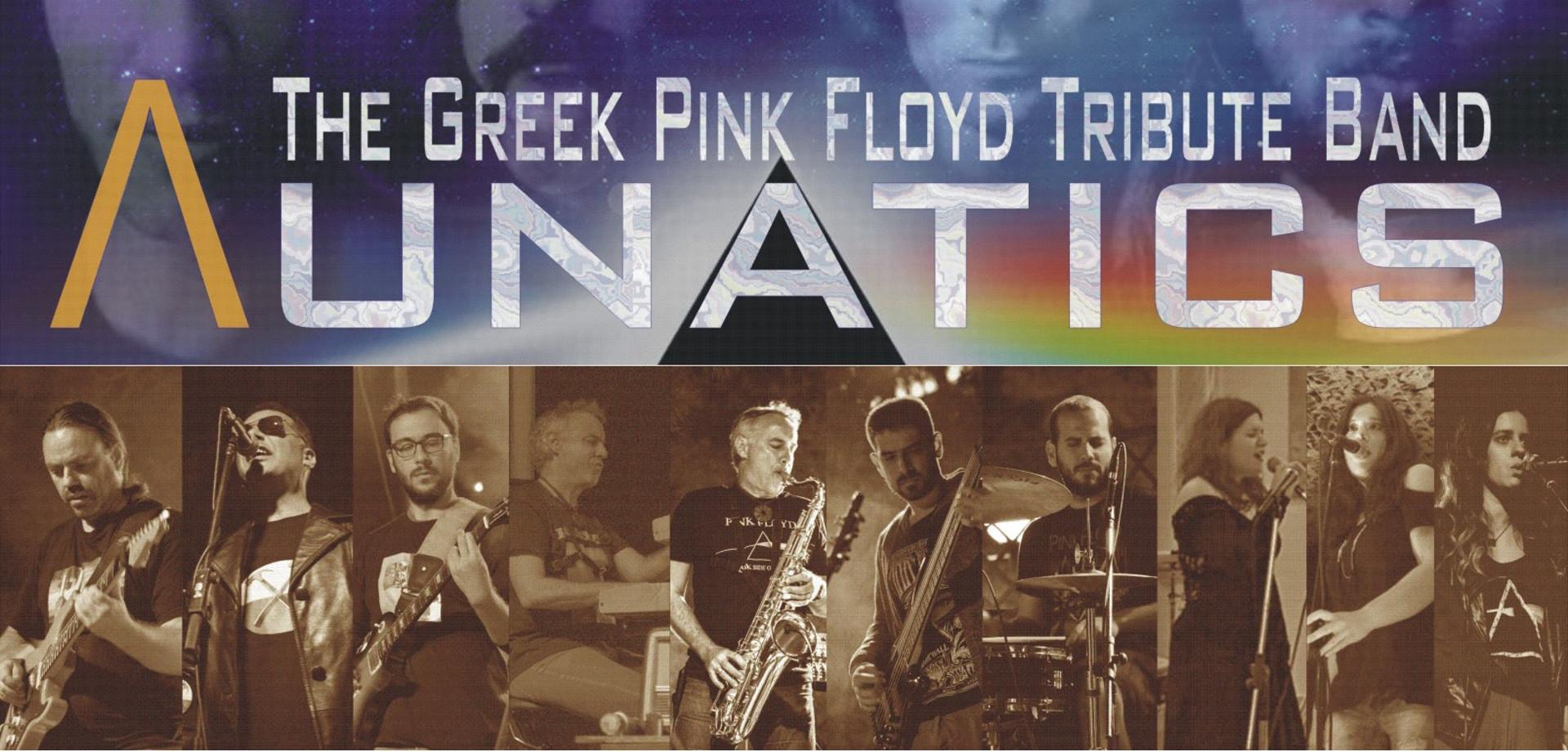 Pink floyd tribute band Λunatics