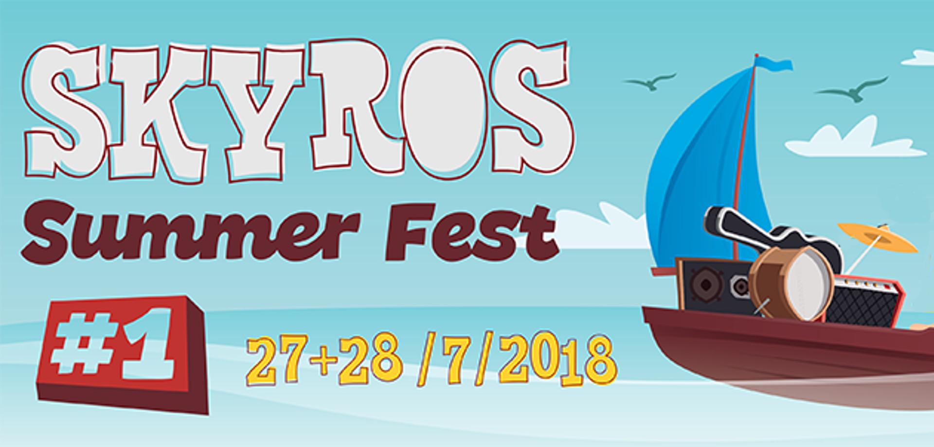 skyros festival