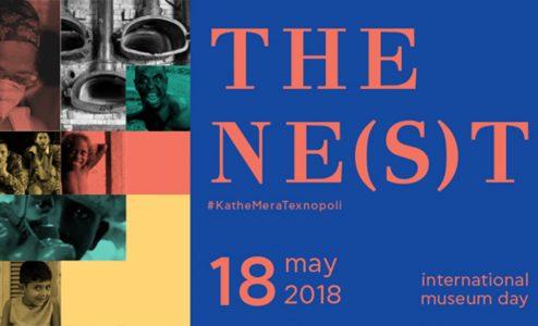 The Nest Icom 2018