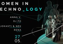 The Athens Digital Arts Festival Closing Party