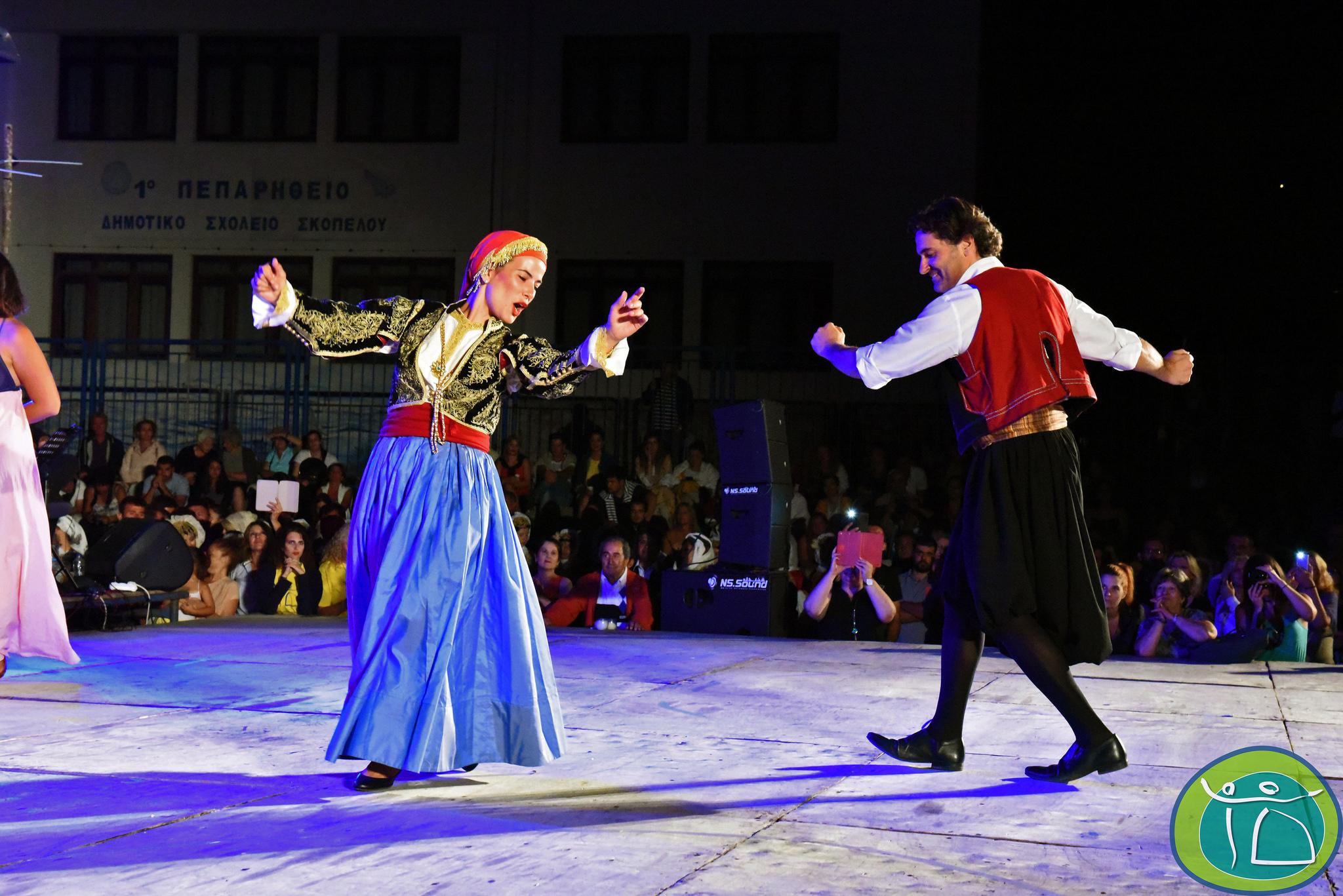 """6ο Διεθνές Φεστιβάλ Παραδοσιακών Χορών """"Διαμαντής Παλαιολόγος"""""""