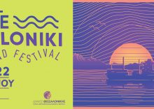 thessaloniki festival