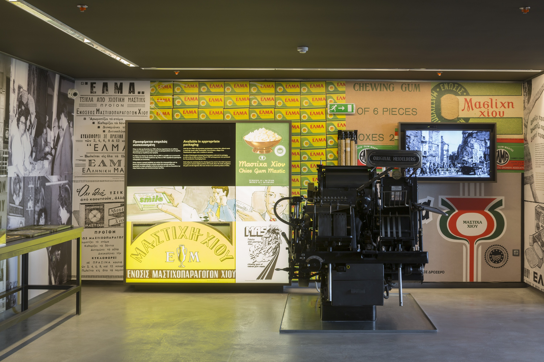 μουσείο μαστίχας Χίου