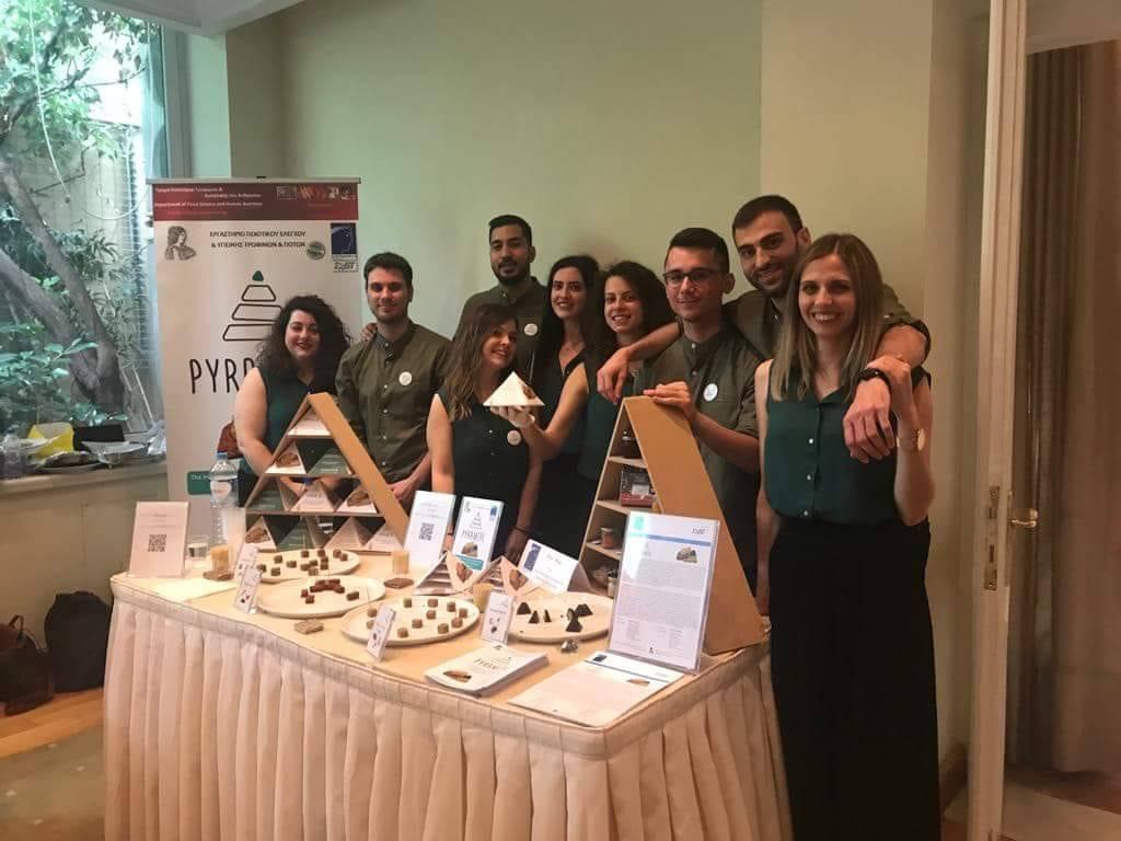 Η ομάδα στον διαγωνισμό ECOTROPHELIA 2018.