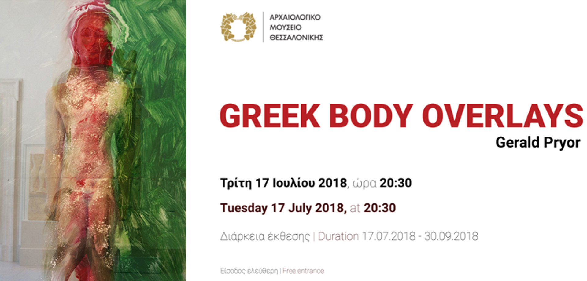 greek body overlays