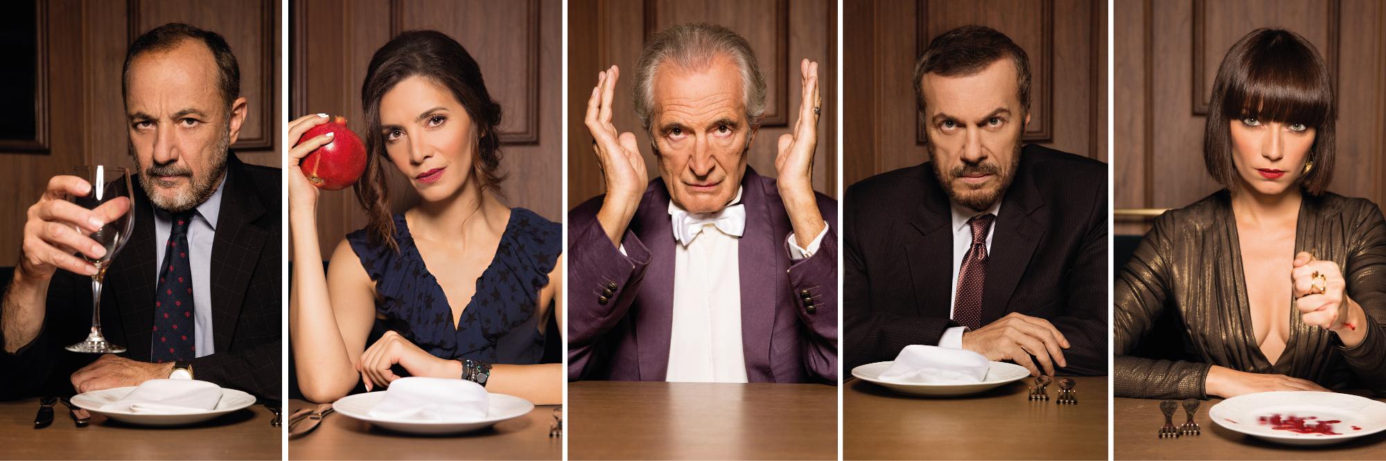 Οι πρωταγωνιστές του «Δείπνου» σε σκηνοθεσία Λίλλυς Μελεμέ