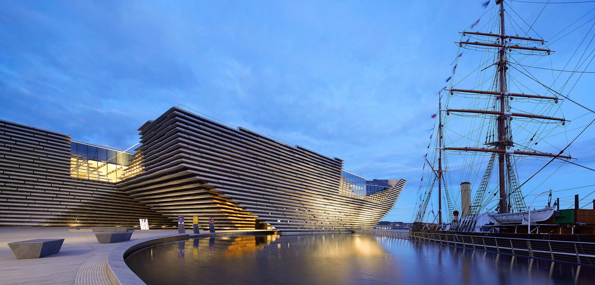 Σκωτία μουσείο
