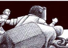Διεθνής Έκθεση Γελοιογραφίας
