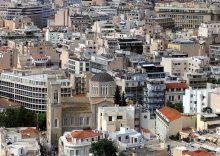 Αθήνα 2018 Παγκόσμια Πρωτεύουσα Βιβλίου